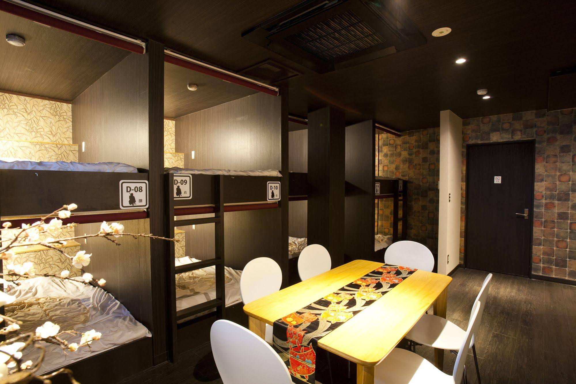 The Ryokan Tokyo YUGAWARA Hostel