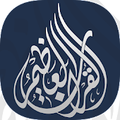 Great Quran | Waqf Al Rajhi