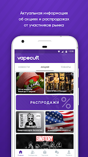 Vapecult- screenshot thumbnail