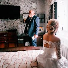 Wedding photographer Sofya Malysheva (Sofya79). Photo of 13.10.2017