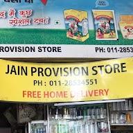 Jain Provision Store photo 1