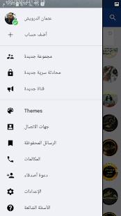 OK Telegram 2