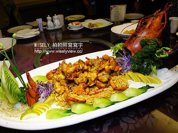 凱撒大飯店(王朝餐廳)@組合式家宴料理