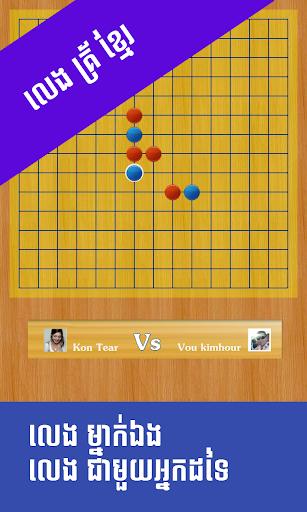 Kroix Khmer Game Online