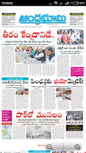 Telgu News - náhled