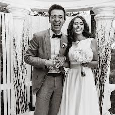 Wedding photographer Mariya Kozlova (mvkoz). Photo of 02.04.2018