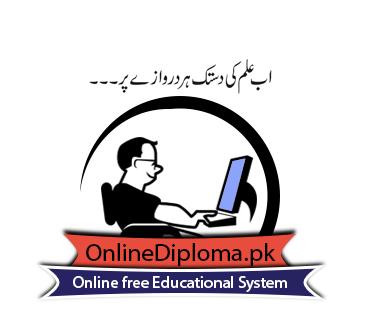onlinediploma.pk