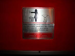Photo: Sao Paulo - toilet series
