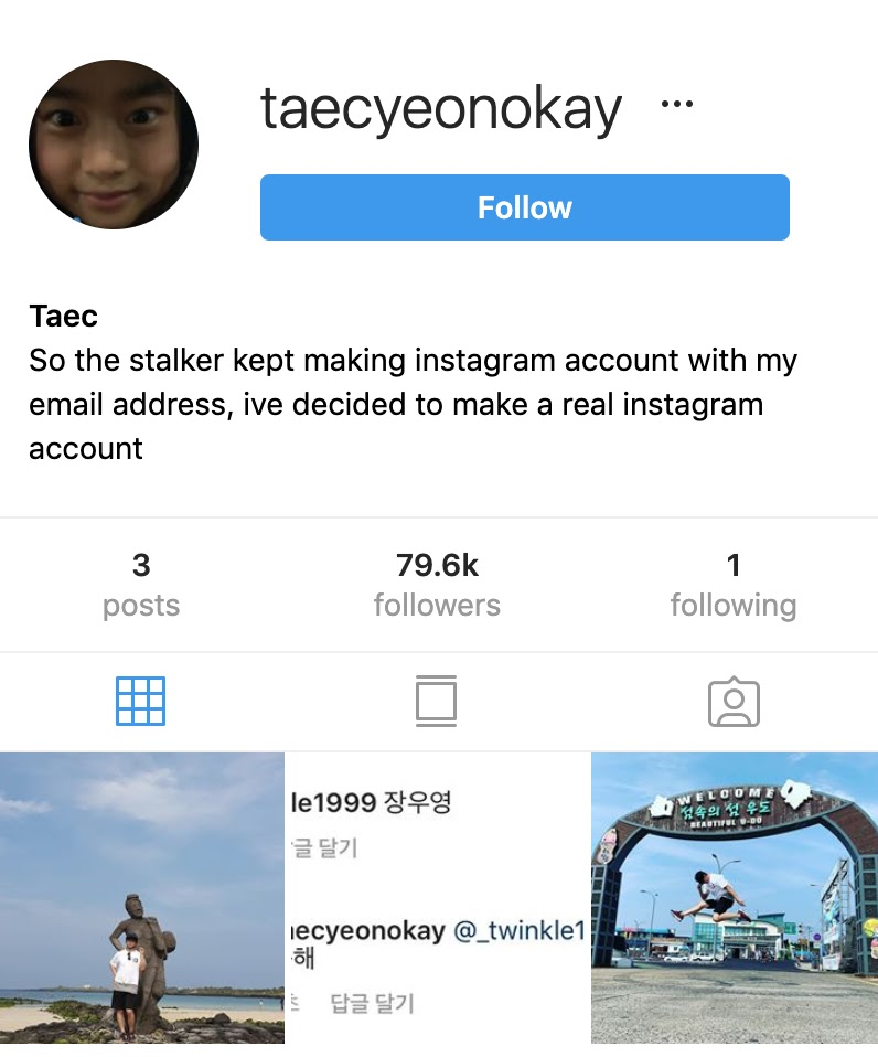 taecyeon instagram sasaeng 1
