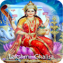 Lakshmi Chalisa with Audio icon