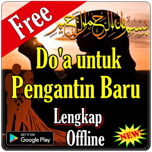 Doa untuk Pengantin Baru (app)