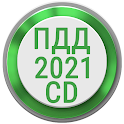Билеты ПДД 2021 РФ CD Экзамен ПДД Правила ПДД icon