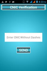 CNIC Verification Through SMS – CNIC Verification Through