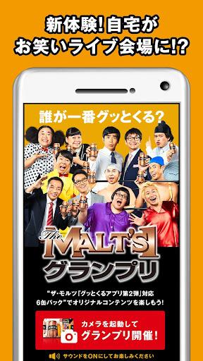 玩免費娛樂APP|下載The MALT'S 1 app不用錢|硬是要APP