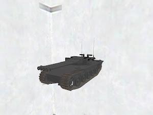 King Destroyer V1 Pz 937 FHS