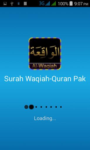 Surah Waqiah-Quran Pak
