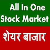All in One Stock Market App