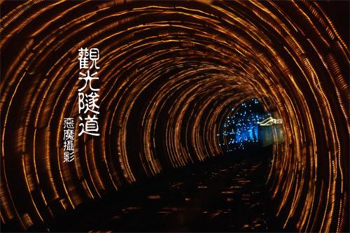 china__f24