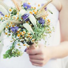 Wedding photographer Aleksandr Maslov (AlexMaslo). Photo of 23.09.2015