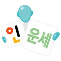 인크루트 무료운세 (2016년 업데이트) icon