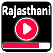 Rajasthani Video Songs : Marwadi Video Song & Gana