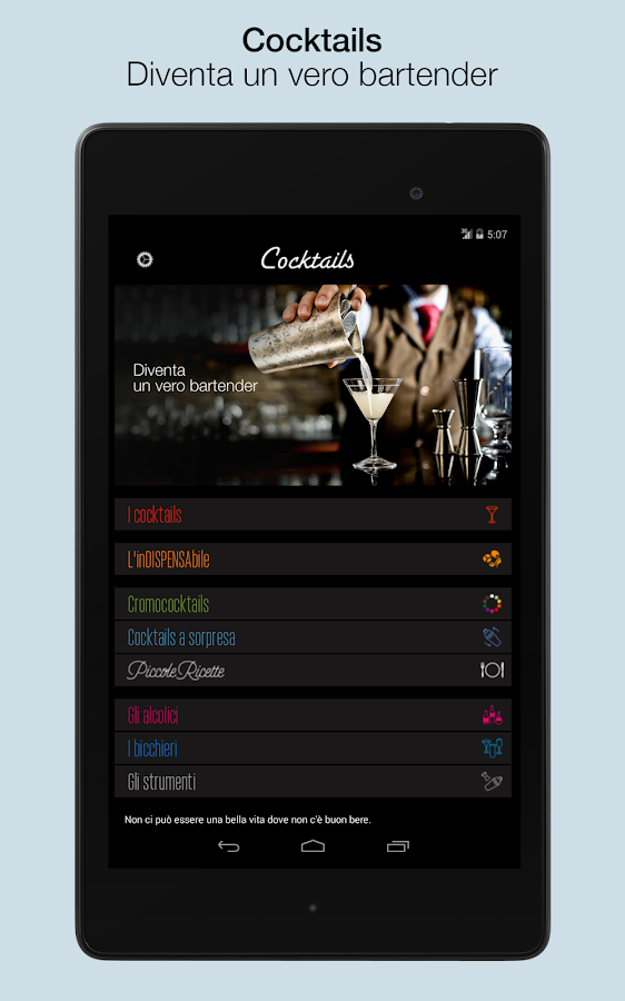 Cocktails – Screenshot
