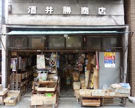 Photo: Asakusa, Tokyo