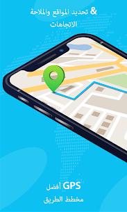 GPS التنقل حي خريطة و صوت مترجم 1