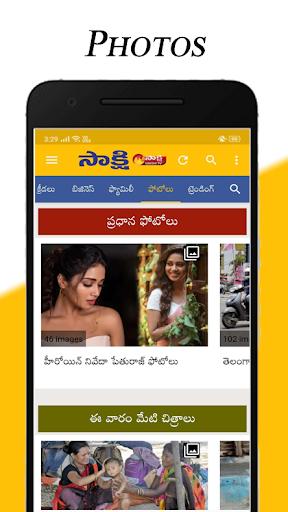 Sakshi - Official App screenshot 4