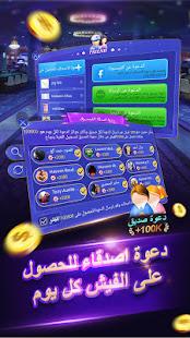 Game بوكر تكساس الاحترافية APK for Windows Phone