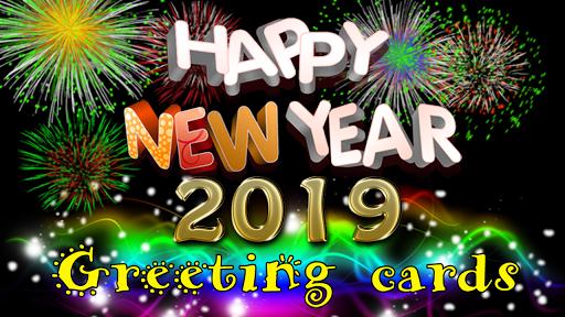 Happy New Year 2019 Greetings 9.0 screenshots 17