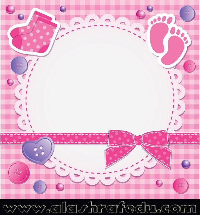 Baby Frame obGAvLtPc0Dm-F6vZVwB