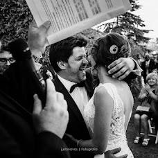 Fotógrafo de bodas Justo Navas (justonavas). Foto del 12.03.2018