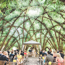 Hochzeitsfotograf Rocco Ammon (Fotopinsel). Foto vom 01.12.2016