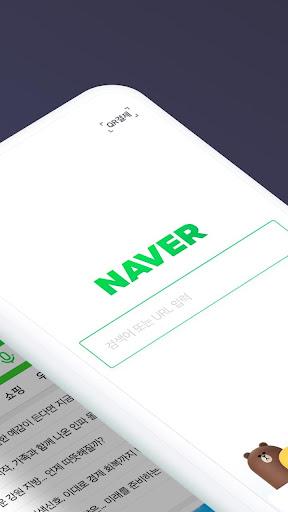 Screenshot for 네이버 - NAVER in Hong Kong Play Store