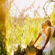 Wedding photographer Andy Davison (AndyDavison). Photo of 21.06.2017