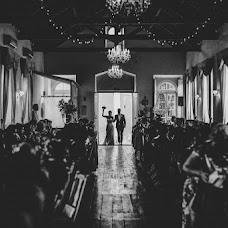 Wedding photographer Pedro Vilela (vilela). Photo of 06.08.2015