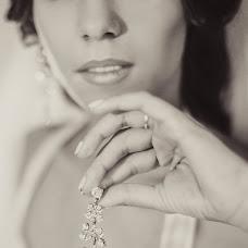 Wedding photographer Anna Gurova (Gura). Photo of 18.01.2019