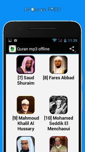 免費下載程式庫與試用程式APP|Al Quran audio and video app開箱文|APP開箱王