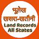 Bhulekh Land Records भूलेख खसरा-खतौनी 2019 Download for PC Windows 10/8/7