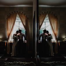Wedding photographer Marina Nazarova (MarinaN). Photo of 11.10.2018