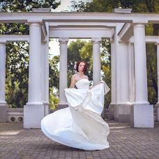 Wedding photographer Lyudmila Zharkova (LyudMilla). Photo of 14.11.2016