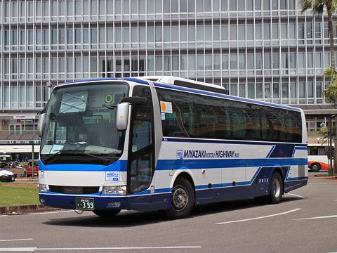 宮崎交通「ひむか号」 ・399