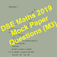 DSE Maths Mock Paper 2019 (m3)- Paper 1 Section A1 for PC-Windows 7,8,10 and Mac
