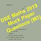 DSE Maths Mock Paper 2019 (m3)- Paper 1 Section A1 APK