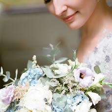 Wedding photographer Irina Emelyanova (Emeliren). Photo of 15.11.2018