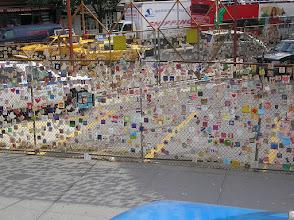 Photo: Remembering 9/11