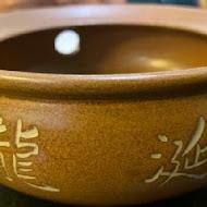 龍涎居雞膳食坊(通化店)