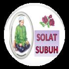 CARA SOLAT SUBUH LENGKAP 2019 icon