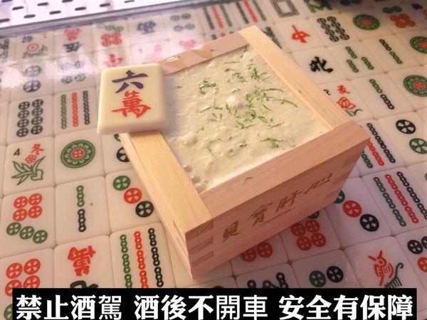 CHENDU 94 成都玖肆:蒂寶麻雀館 心肝寶貝、西門町酒吧推薦